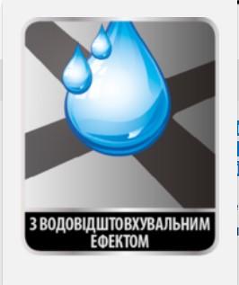 Затирка для плитки SOPRO купить в Киеве по лучшей цене